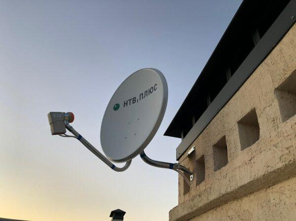 Спутниковая антенна НТВ+