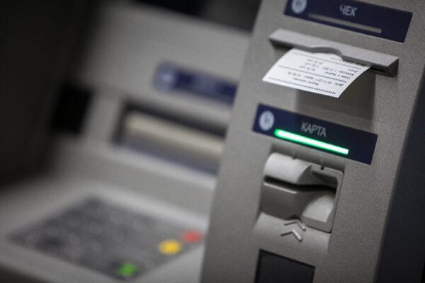 Как оплатить Триколор ТВ через терминал или банкомат