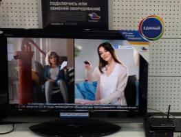Порядок оплаты Триколор ТВ: какие пакеты можно оплачивать помесячно