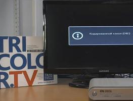 Когда включат каналы после оплаты Триколор ТВ