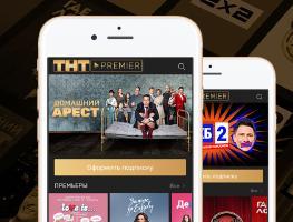 Как подключить ТНТ Премьер абонентам Триколор