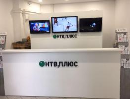 Пакеты каналов от оператора НТВ Плюс