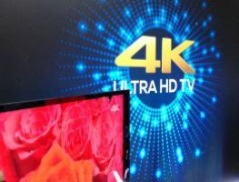 Телевидение формата UHD от провайдера НТВ Плюс