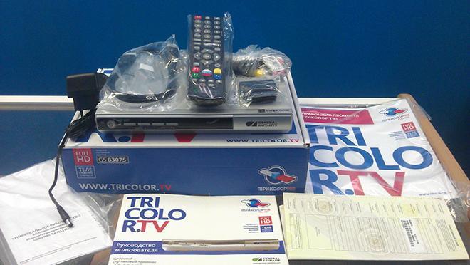 Комплектация оборудования для спутникового ТВ Триколор