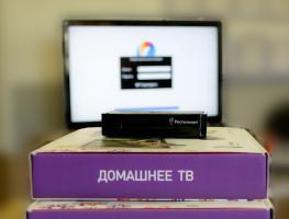 Интерактивное телевидение от Ростелеком
