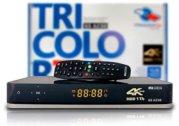 Триколор ТВ. Аппаратура