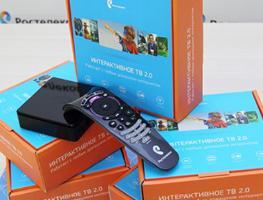 Организация просмотра ТВ от Ростелеком на 2 телевизора
