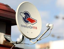 Все тарифы на услуги Триколор ТВ в 2019 году