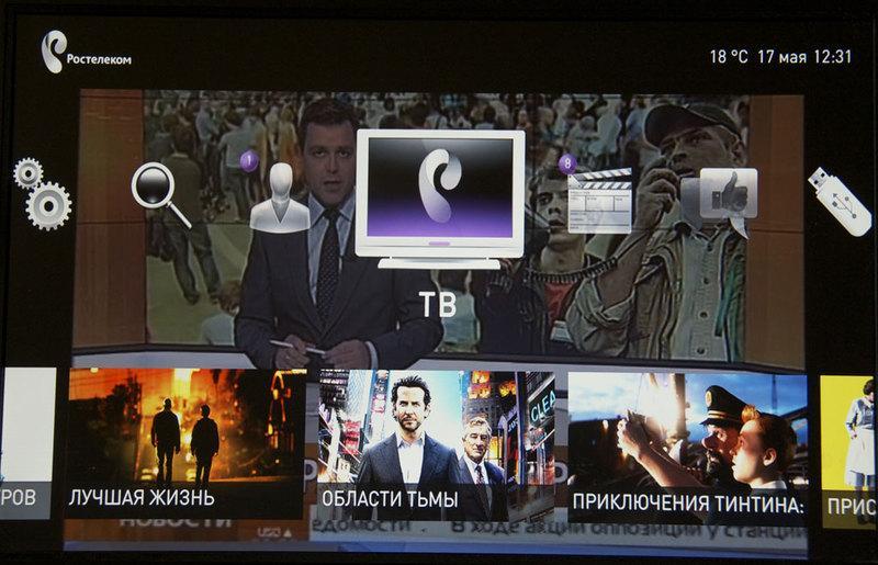 Обзор приставки IPTV HD Mini от Ростелеком