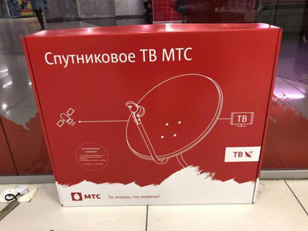 Спутниковое ТВ МТС: пакеты каналов