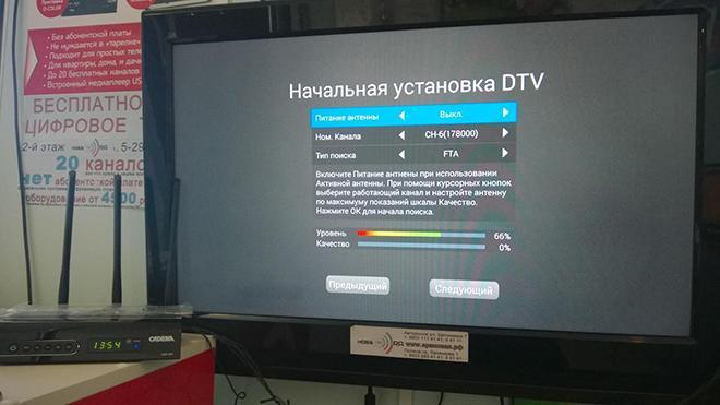 Как усилить плохой сигнал телевидения
