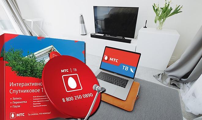 Подключение и настройка приставки МТС ТВ
