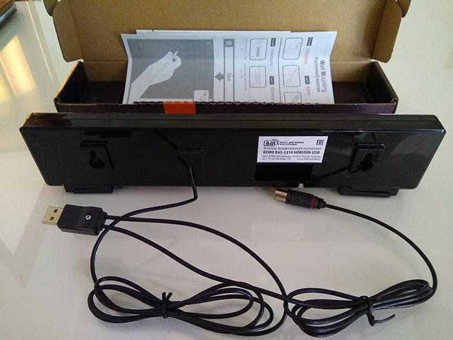 Комнатная антенна remo bas 5310