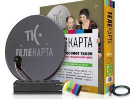 Подключение и настройка спутникового оборудования Телекарта ТВ