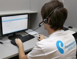 Способы связи со службой поддержки клиентов Ростелеком