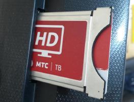 САМ-модуль для телевизора МТС