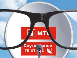 Оплата спутникового ТВ от МТС: все способы и пошаговый алгоритм