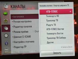 Настройка каналов Телекарта ТВ: пошаговая инструкция