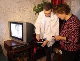 Как бесплатно получить приставку для цифрового телевидения