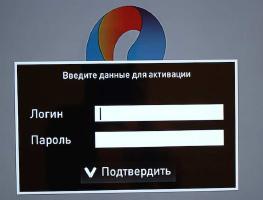 Приставка Ростелеком запрашивает логин и пароль: что делать