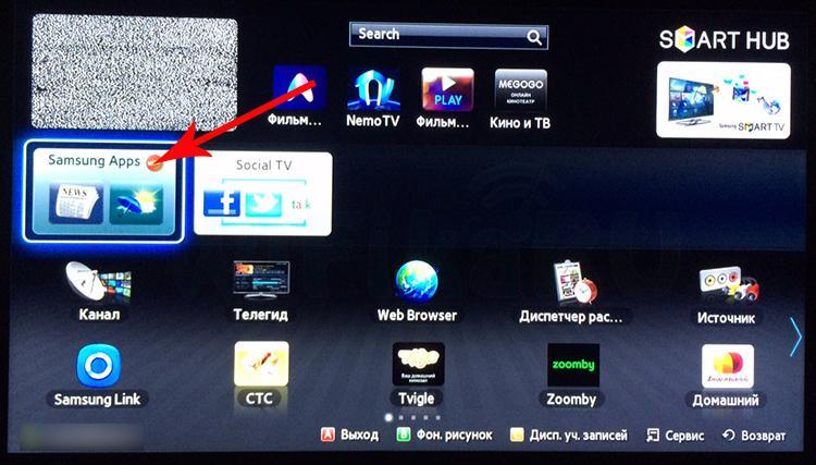 Как смотреть МТС ТВ на Смарт телевизорах