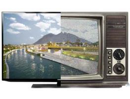 Когда отключат аналоговое телевидение: полный список регионов
