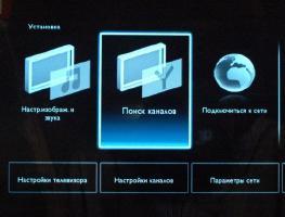 Настройка цифровых каналов на телевизорах Philips