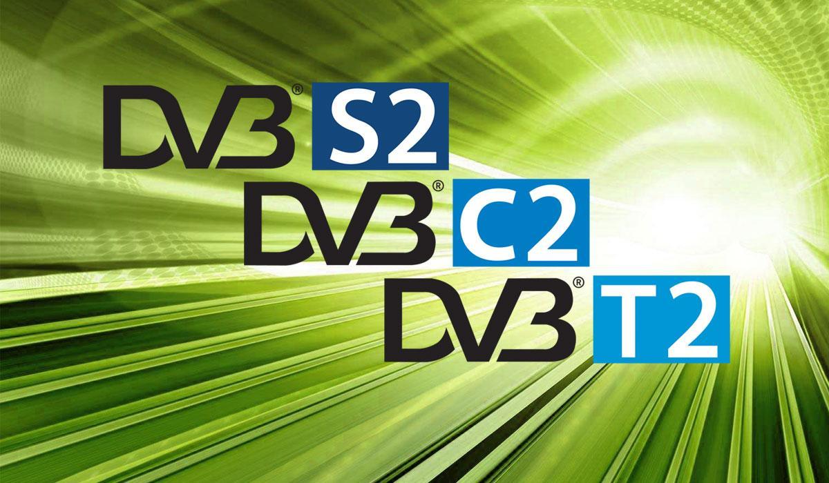 Маркировка различных стандартов цифрового ТВ