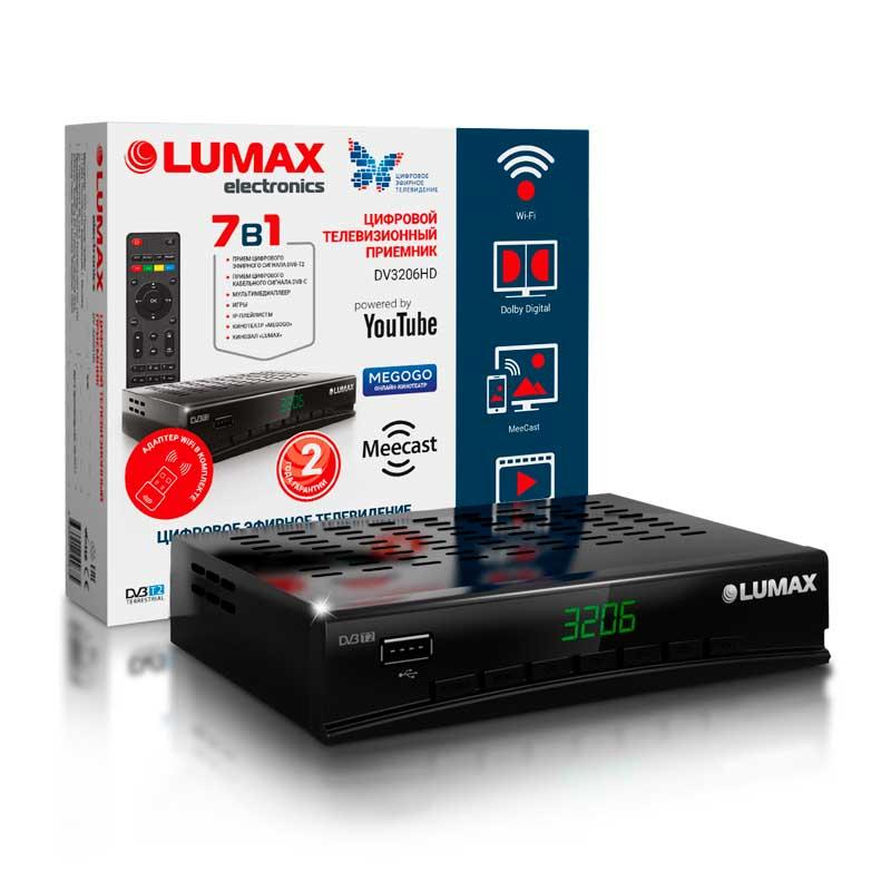 LUMAX DV-3206HD