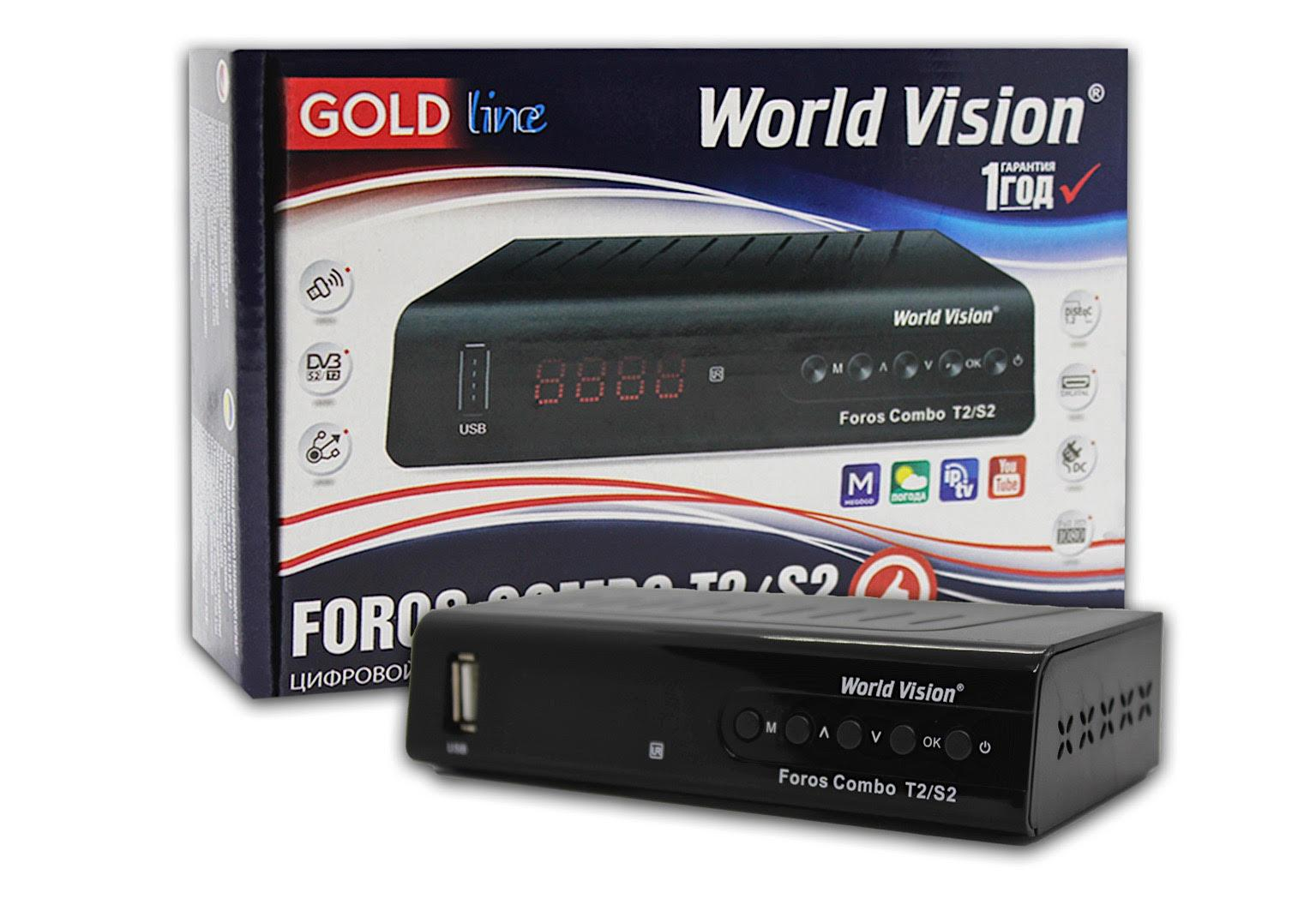 World Vision Foros Combo T2/S2
