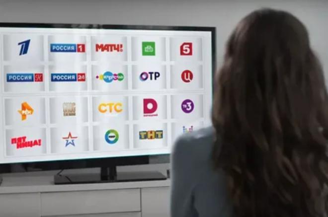Цифровое тв в России