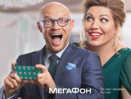 Как подключить и смотреть Мегафон-ТВ на Смарт-ТВ