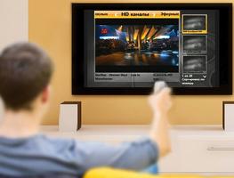 Что значит интерактивное телевидение