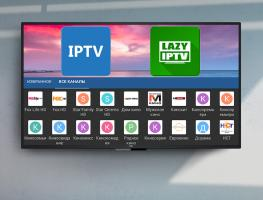 Настройка IPTV на Android-устройствах