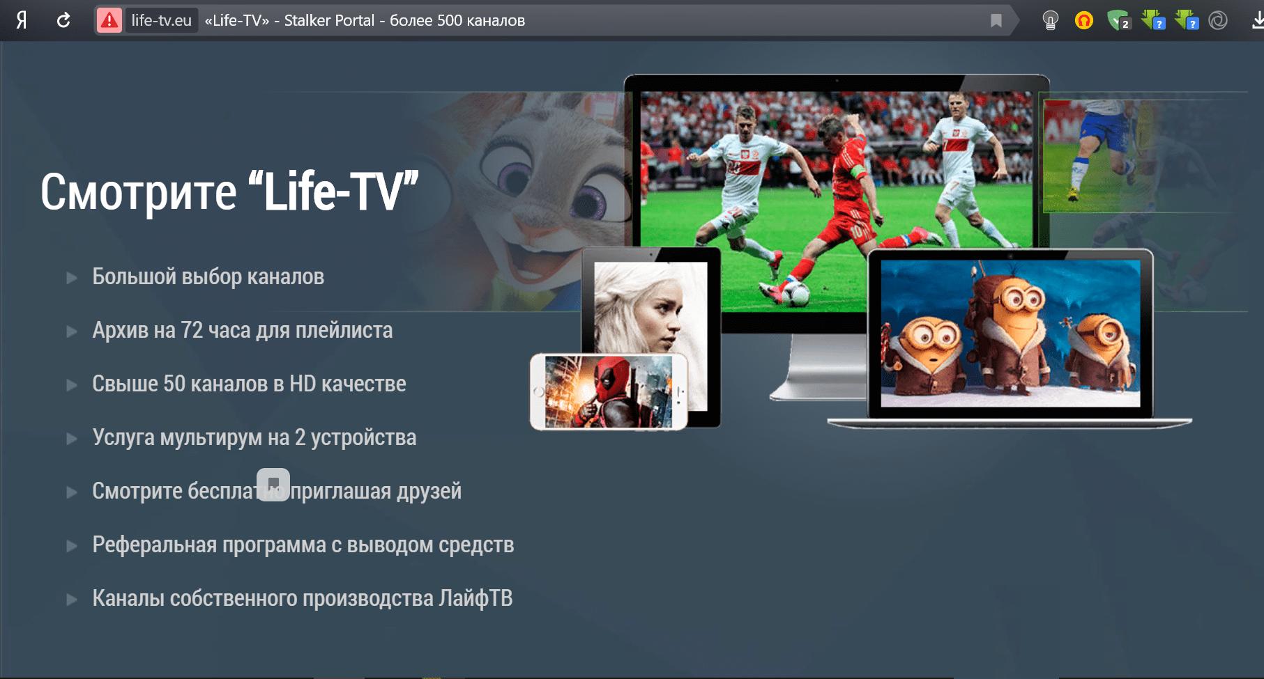 Life-TV