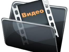 Видеоформаты для современных телевизоров