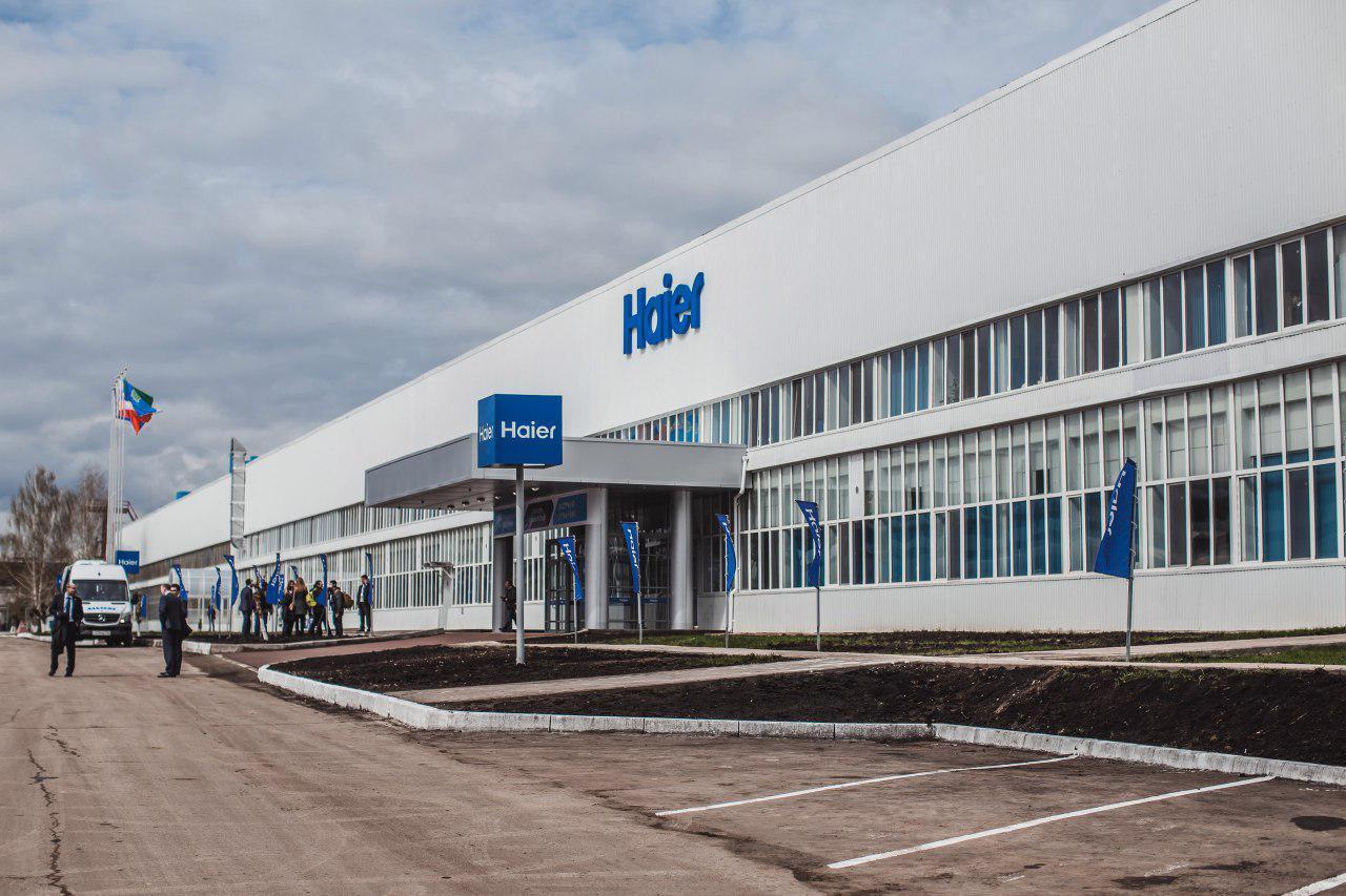 Завод Haier