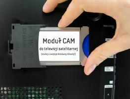 САМ-модуль: принцип работы, разновидности, подключение