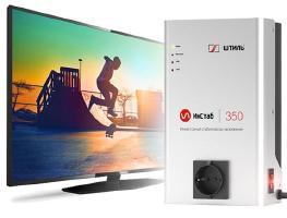 Как выбрать стабилизатор напряжения для телевизора