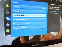 Настройка цифровых каналов на телевизоре