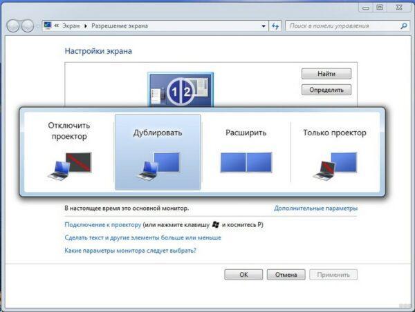 Настройка на Windows 7