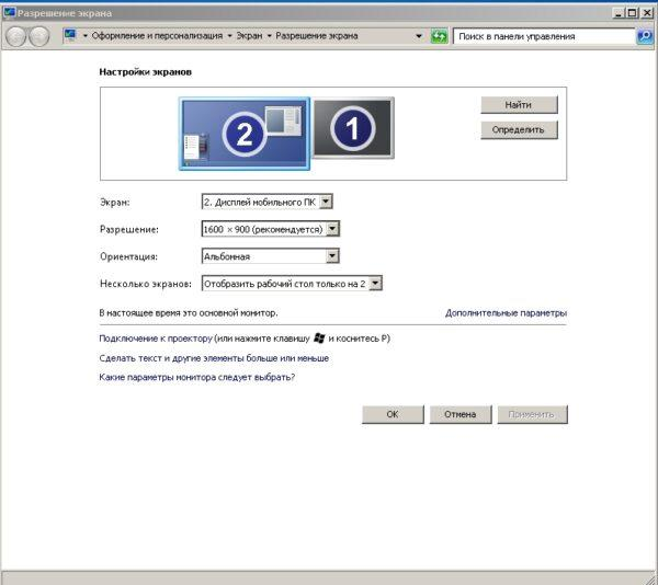 Настройка на Windows 8